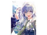 【09/25発売予定】 Re:LieF〜親愛なるあなたへ〜 Re:EditioN (ソフマップ特典:復刻盤デジタルコンテンツCD)