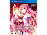 千の刃濤、桃花染の皇姫 通常版 【PS Vitaゲームソフト】