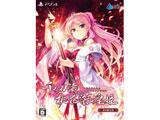 【在庫限り】 千の刃濤、桃花染の皇姫 初回限定版【PS4ゲームソフト】   [PS4]