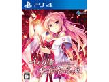 千の刃濤、桃花染の皇姫 通常版 【PS4ゲームソフト】