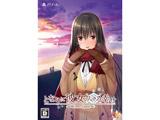 〔未開封品〕 となりに彼女のいる幸せ〜Winter Guest〜 プレミアムエディション 【PS4】