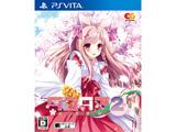 タユタマ2 -you're the only one- 通常版 【PS Vitaゲームソフト】