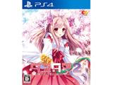 タユタマ2 -you're the only one- 通常版 【PS4ゲームソフト】