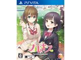 フルキス 通常版 【PS Vitaゲームソフト】