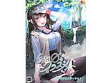 経験ゼロなクラスメイト プレミアムエディション 【PS4ゲームソフト】