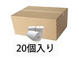 日本ロイヤル レジスター用 感熱レジロール紙(サーマル紙) 20個入り (幅58mm×外径40mm)