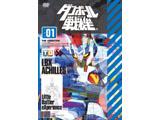 ダンボール戦機 第1巻 DVD