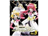 健全ロボ ダイミダラー Vol.5 BD