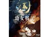 【08/23発売予定】 劇場版 幼女戦記 DVD