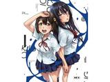 神田川JET GIRLS Vol.1 DVD