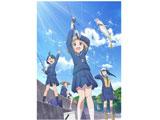 放課後ていぼう日誌 Vol.2 DVD