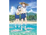 放課後ていぼう日誌 Vol.3 DVD