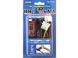 IDE活してS-ATA(IDE-SATA)