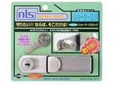 ショーケースロック DS-SK-1U