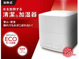 【在庫限り】 SH-STM120-WT 加湿器 ホワイト