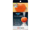 M7113RG 加湿器 オレンジ