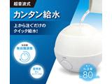SH-RK80 加湿器 ホワイト