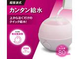 SH-RK80 加湿器 ピンク