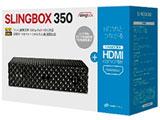 Slingbox 350 (SMSBX1H121)