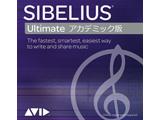 Sibelius Ultimateアカデミック版 [Win・Mac用]