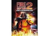 ファイアーキャプテン2  緊急消防最前線24時 日本語版
