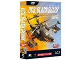 DCS BLACK SHARK 日本語マニュアル付英語版(未開封)