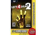 LEFT 4 DEAD 2 日本語価格改定版
