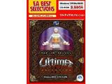 ULTIMA 9 アセンション 廉価版
