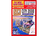 SIM CITY 2000 S.E. 廉価版2(Xp対応)