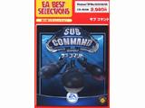サブコマンド 完全日本語版 廉価版(Xp対応)