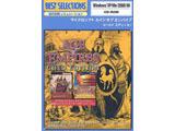 AGE OF EMPIRE GOLD EDITION 日本語版 廉価版(Xp対応)