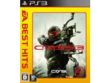 EA BEST HITS クライシス 3【PS3】   [PS3]