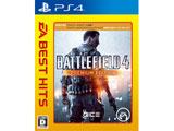 EA BEST HITS バトルフィールド 4:プレミアムエディション 【PS4ゲームソフト】