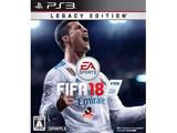 【在庫限り】 FIFA 18 Legacy Edition 【PS3ゲームソフト】