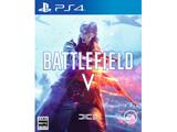 【11/20発売予定】 Battlefield (バトルフィールド) V 【PS4ゲームソフト】