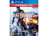 バトルフィールド 4 PlayStation Hits 【PS4ゲームソフト】
