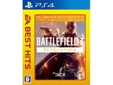 【在庫限り】 EA BEST HITS バトルフィールド 1 Revolution Edition 【PS4ゲームソフト】