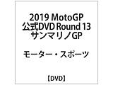【10/18発売予定】 2019MotoGP公式DVD Round 13 サンマリノGP DVD