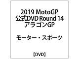 【10/25発売予定】 2019MotoGP公式DVD Round 14 アラゴンGP DVD