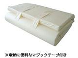 低反発マットレス ドリームフィット(セミダブルサイズ/120×200×7cm) 【日本製】