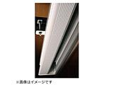 天井埋め込みスクリーンボックス SCB1332
