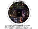 投影フィルム FC-06 世界の夜景(NA-300用)