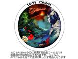 投影フィルム FC-07 地球環境と生物(NA-300用)