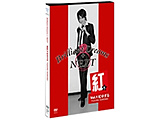 TAKARAZUKA SKY STAGE Brilliant Dreams+NEXT紅ゆずる DVD
