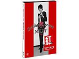 TAKARAZUKA SKY STAGE Brilliant Dreams+NEXT紅ゆずる DVD