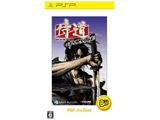 【在庫限り】 侍道ポータブル PSP the Best 【PSPゲームソフト】
