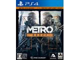METRO REDUX (メトロ リダックス) 【PS4ゲームソフト】