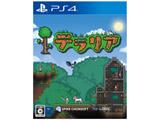 テラリア 【PS4ゲームソフト】