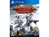 DVINITY:ORIGINAL SIN ENHANCED EDTION (ディヴィニティ:オリジナル・シン エンハンスド・エディション) 【PS4ゲームソフト】