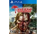 DEAD ISLAND: DEFINITIVE COLLECTION (デッドアイランド:ディフィニティブコレクション) 【PS4ゲームソフト】